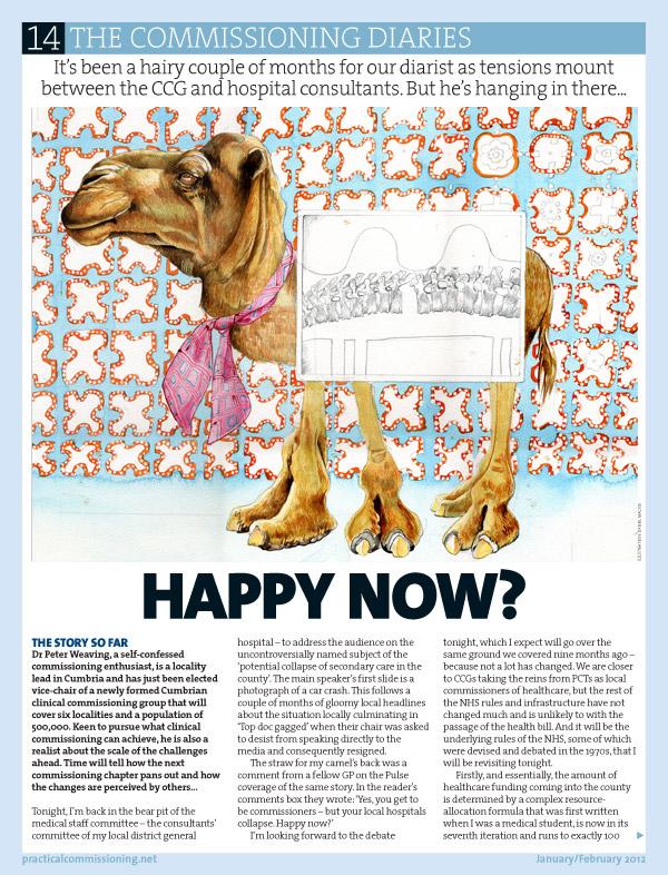 Camel watercolour illustration
